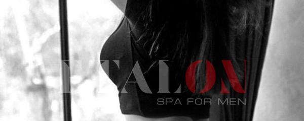 Картинка Erotic spa salon Etalon – an oasis of passions and temptations