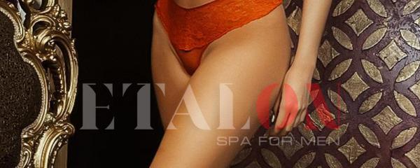 Картинка Thai erotic massage at the Etalon salon – a pleasure at any time!