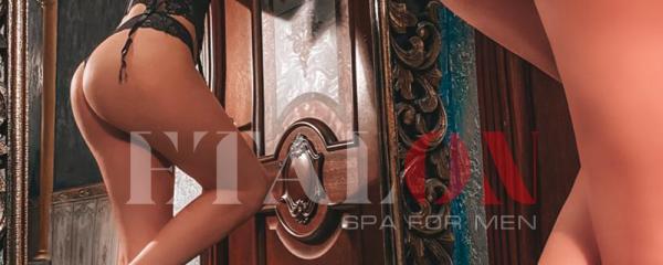 Картинка Эротический массаж страпоном: удовольствие без границ