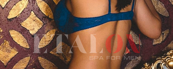 Картинка Erotic massage for couples – share the pleasure with your loved one