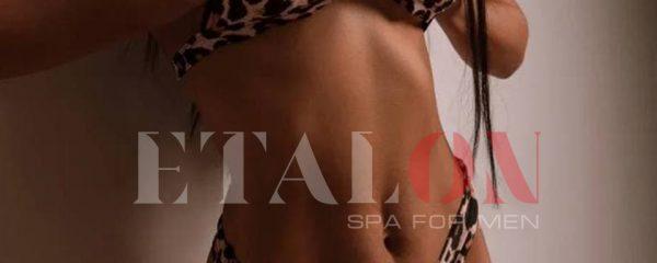 Картинка Боди-массаж в салоне Etalon — попробуй сладкий соблазн