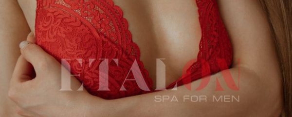 Картинка Erotic massage in the shower – a pleasure for the elite